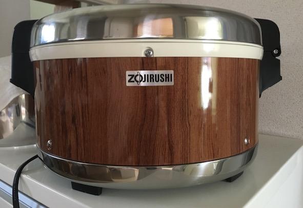 長岡 式 酵素 玄米 圧力 鍋